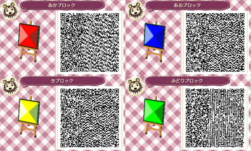 Acnl Qr Codes Archiv Nintendo Online Forum
